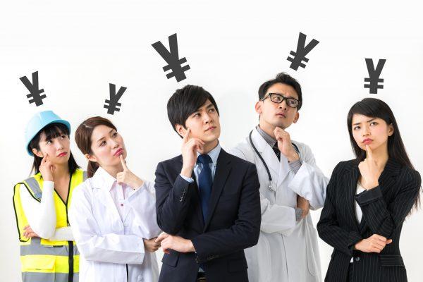 中小企業の社長必見!